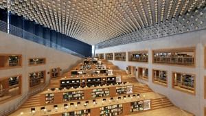دانلود رندر کتابخانه ملی گالری نمایشگاه مدل آماده رندر تری دی مکس وی ری | A7AI3803